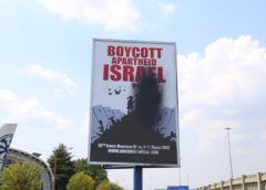 Palestine billboard vandalized, case of malicious damage to property opened with SA police